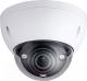 IP-камера Dahua DH-IPC-HDBW5231EP-ZE-27135 -