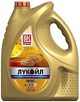 Моторное масло Лукойл Люкс 10W40 API SL/CF / 19299 (5л) -