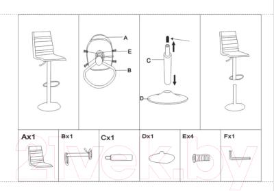 Стул барный Mio Tesoro Нарни BS-016 (G062-03 кремовый) - Инструкция по сборке