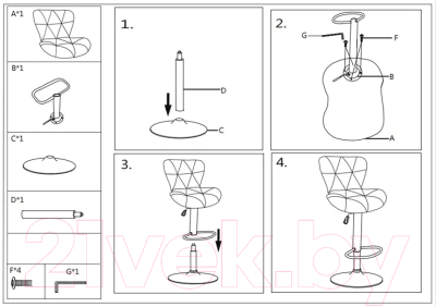 Стул барный Mio Tesoro Грация BS-035 (горчично-желтый/хром) - Инструкция по сборке