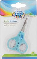 Ножницы для новорожденных Canpol Безопасные / 2/810 (голубой) -