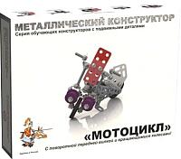 Конструктор Десятое королевство Мотоцикл / 02027 -