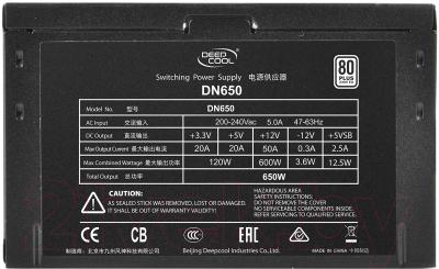 Блок питания для компьютера Deepcool DN650 (DP-230EU-DN650)