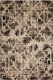 Ковер Balta Paris 32042/6555 (160x230) -