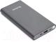 Портативное зарядное устройство Yoobao Air A1 (серый) -