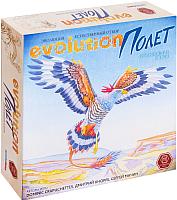 Настольная игра Правильные Игры Эволюция. Полет -
