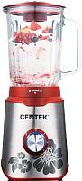 Блендер стационарный Centek CT-1327 (красный) -