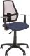 Кресло офисное Nowy Styl Fox 12+ GTP PL62 (Eco-22) -