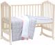 Комплект постельный в кроватку Polini Kids Disney Последний богатырь (принцесса/розовый) -