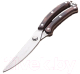 Ножницы кухонные Maestro MR-1460 -