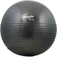 Фитбол массажный Starfit GB-201 75см (серый) -