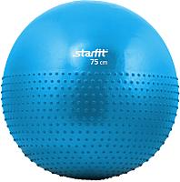 Фитбол массажный Starfit GB-201 75см (синий) -