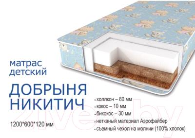 Матрас в кроватку Сонная сказка Добрыня Никитич (бязь)
