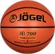 Баскетбольный мяч Jogel JB-700 (размер 5) -