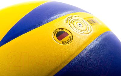 Мяч волейбольный Jogel JV-550 (размер 5)