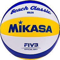 Мяч волейбольный Mikasa VXL30 (размер 5) -