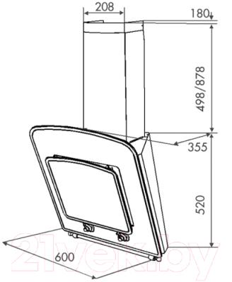 Вытяжка декоративная Zorg Technology Classic 750 (60, черный)