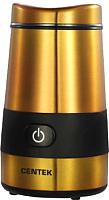 Кофемолка Centek CT-1355 (золото) -