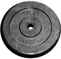 Диск для штанги MB Barbell Atlet d26мм 10кг (черный) -
