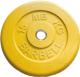 Диск для штанги MB Barbell d31мм 15кг (желтый) -
