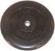 Диск для штанги MB Barbell d31мм 15кг (черный) -
