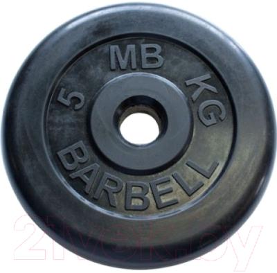 Диск для штанги MB Barbell d31мм 5кг