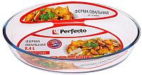 Форма для запекания Perfecto Linea 12-240010 -