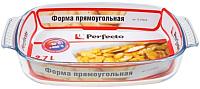 Форма для запекания Perfecto Linea 12-270010 -
