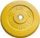 Диск для штанги MB Barbell d51мм 15кг (желтый) -
