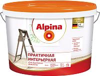 Краска Alpina Практичная интерьерная (10л, белый) -