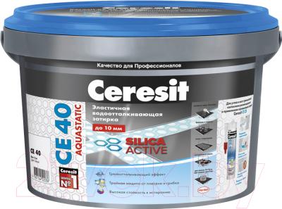 Фуга Ceresit CE 40 Aquastatic