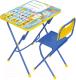 Комплект мебели с детским столом Ника КПУ1/11 Первоклашка. Осень -