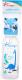 Бутылочка для кормления Sun Delight С декоративной крышечкой / 31017 (250мл, синий) -