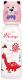 Бутылочка для кормления Sun Delight С декоративной крышечкой / 31017 (250мл, розовый) -