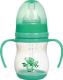 Бутылочка для кормления Sun Delight С широким горлышком и ручками / 31559 (160мл, зеленый) -