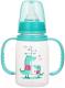 Бутылочка для кормления Sun Delight Со съемными подвижными ручками / 31658 (125мл, зеленый) -