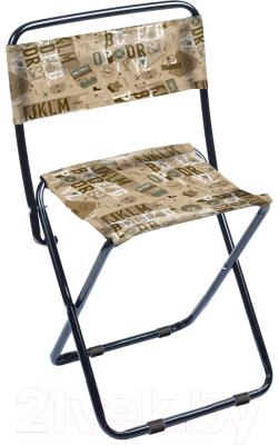 Стул складной Ника Походный со спинкой / ПС1 стул митек складной средний со спинкой