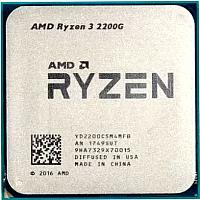Процессор AMD Ryzen 3 2200G Box (YD2200C5FBBOX) -
