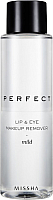 Лосьон для снятия макияжа Missha Perfect Lip&Eye Make-Up Remover Mild (155мл) -