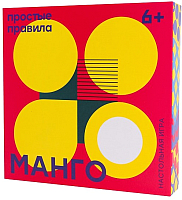 Настольная игра Простые правила Манго -