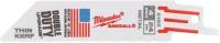 Набор пильных полотен Milwaukee 48005185 -