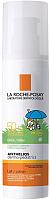 Молочко для тела детское La Roche-Posay Anthelios дермокидс солнцезащитное для детей SPF 50+ (50мл) -