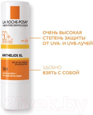 Гель солнцезащитный La Roche-Posay Anthelios XL SPF 50+ (для чувствительных зон)