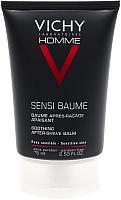 Бальзам после бритья Vichy Homme смягчающий для чувствительной кожи (75мл) -