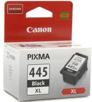 Картридж Canon PG-445XL (8282B001) -