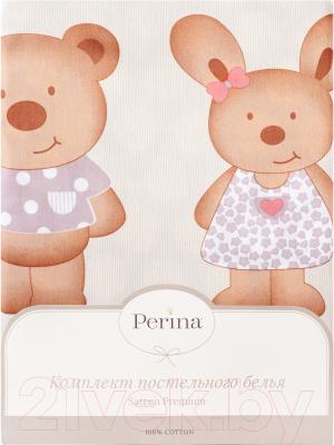 Комплект постельный в кроватку Perina Венеция / В7-02.2 (лапушки бежевый)