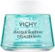 Маска для лица гелевая Vichy Purete Thermale успокаивающая (75мл) -