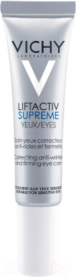 Крем для век Vichy Liftactiv Supreme