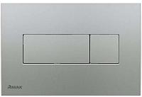 Кнопка для инсталляции Ravak Uni X01456 (сатин) -