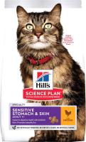 Корм для кошек Hill's Science Plan Adult 1+ Sensitive Stomach & Skin (1.5кг) -